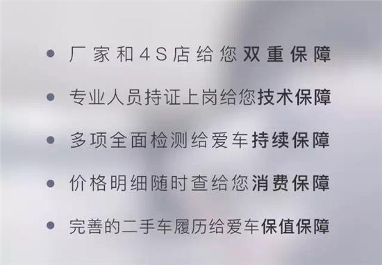 武汉沃尔沃S90钜惠50000元享3年0利息-图5