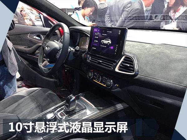 奇瑞全新车型-EXEED TX将公布中文名称-图3
