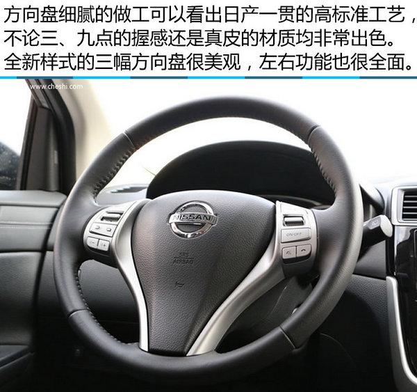 温柔乡再进化 2016款全新骐达实拍-图3