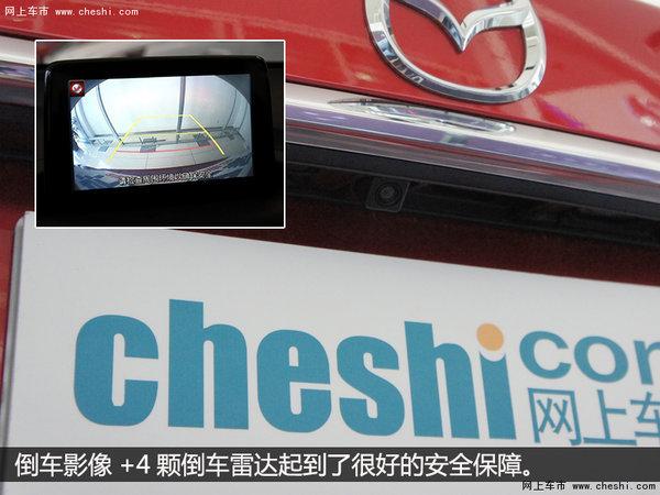 未来派轿跑SUV  银川实拍一汽马自达CX-4-图13