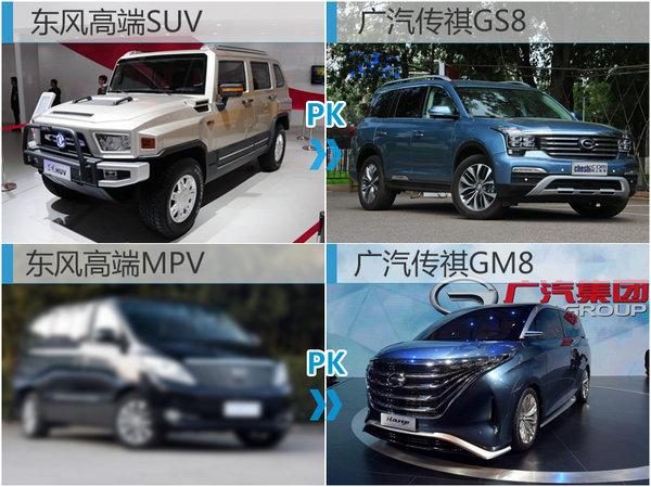 东风风神推3款旗舰车型 竞争广汽传祺-图-图6