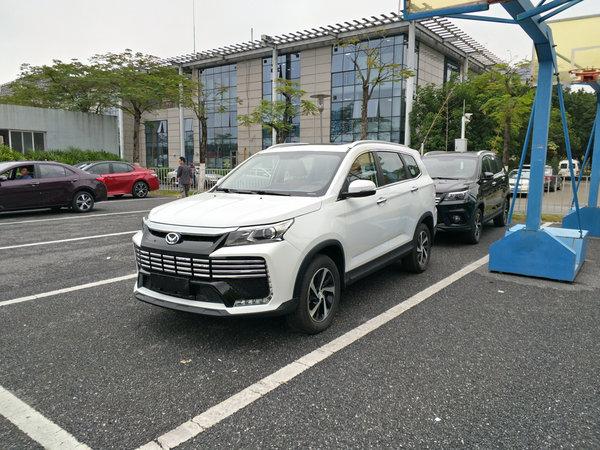 2017广州车展探馆:北汽幻速S7/S7运动版-图7