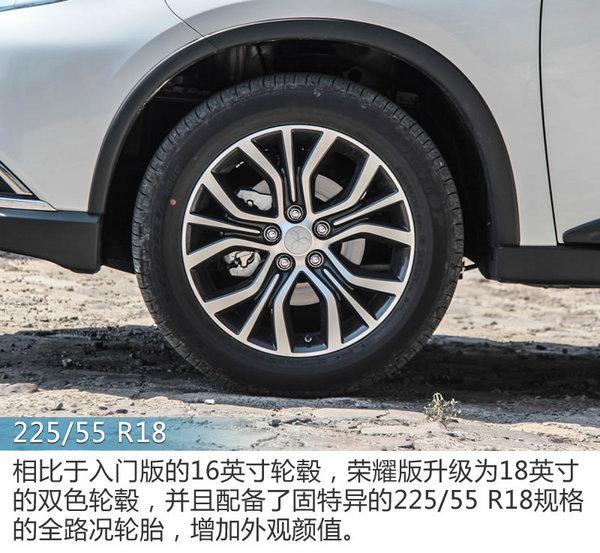 不忍错过的性价比 广汽三菱欧蓝德荣耀版试驾-图8