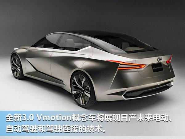 日產推全新純電動CUV跨界車 年底將正式發布-圖2