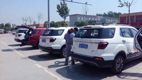 百车千城万里行未来之选长安CX70-图3