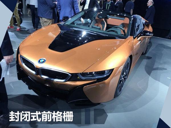 迎来SUV大年!宝马2018年将在华推16款新车型-图4