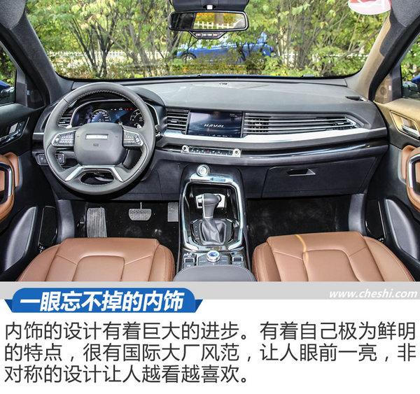 SUV销量王又有新绝招了 全新哈弗H6 1.5GDIT怎么样-图8