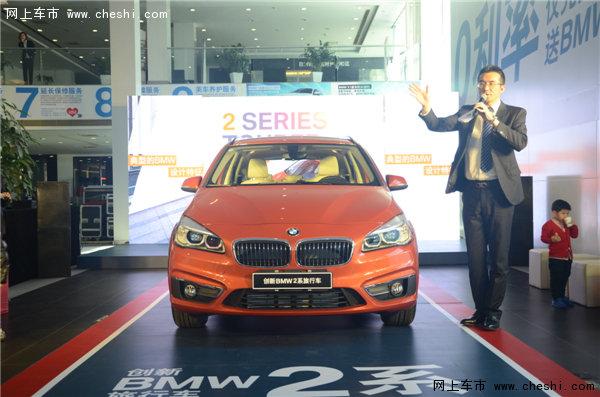 大连星之宝创新BMW 2系旅行车 正式上市-图2