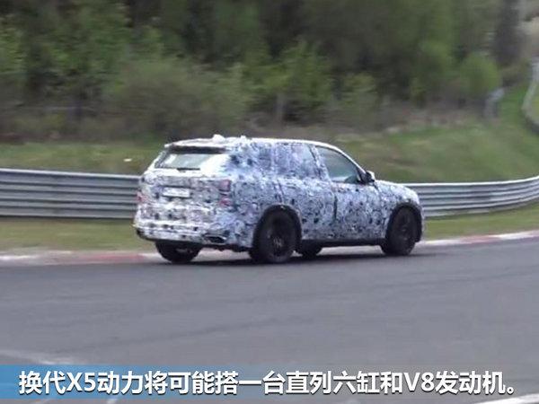 宝马换代X5 9月法兰克福亮相 车内空间增大-图4