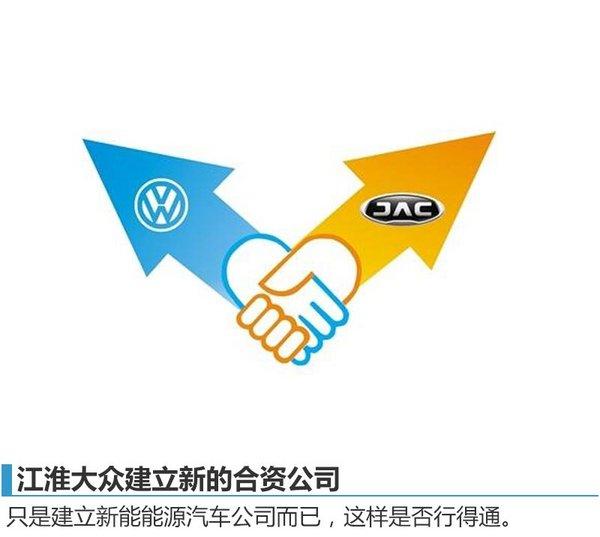 2016年度中国汽车市场十六大新闻评选-图7