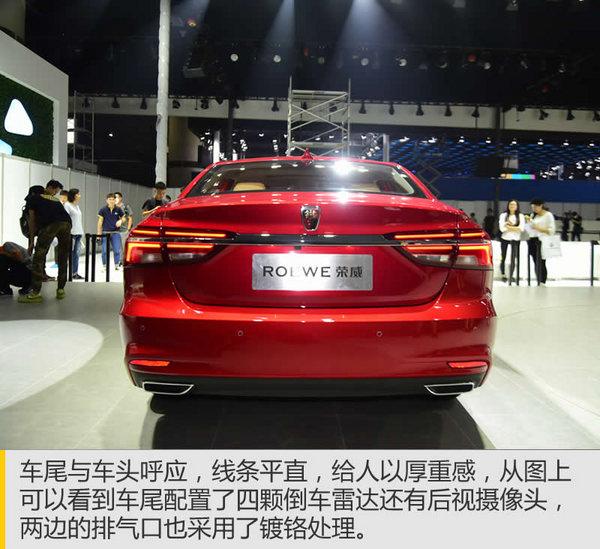 """这个""""网红""""不靠胸 上汽荣威i6广州车展实拍-图10"""