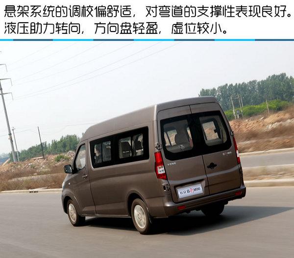 大空间高性价比的选择 长安睿行M90试驾-图6