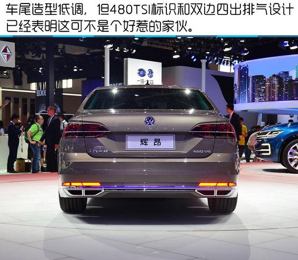 2016北京车展 上汽大众辉昂480TSI实拍-图10
