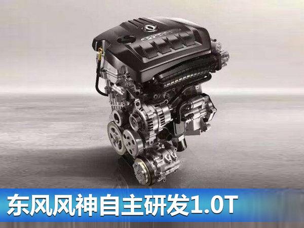 11款T动力取代自吸 几家换搭增压发动机?-图3