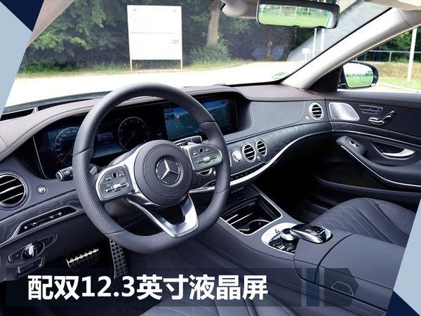 新款奔驰S500L 4Matic正式上市 售8888起-图3