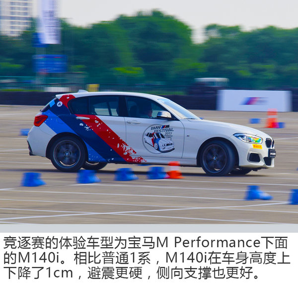唤醒你那颗躁动澎湃的心脏 BMW M嘉年华上海站-图2