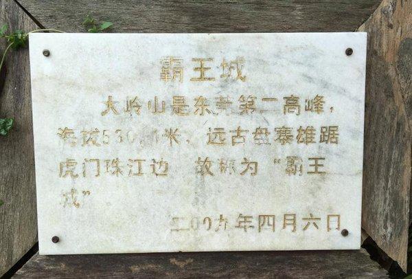 """¥800游记︱智能骑士避暑硬闯""""霸王城""""-图22"""