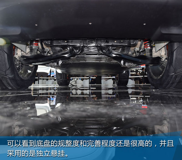 2017上海车展 Jeep云图概念车实拍解析-图11