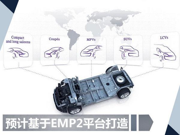 东风雪铁龙全新中型车谍照明年上市与皇冠同级-图3