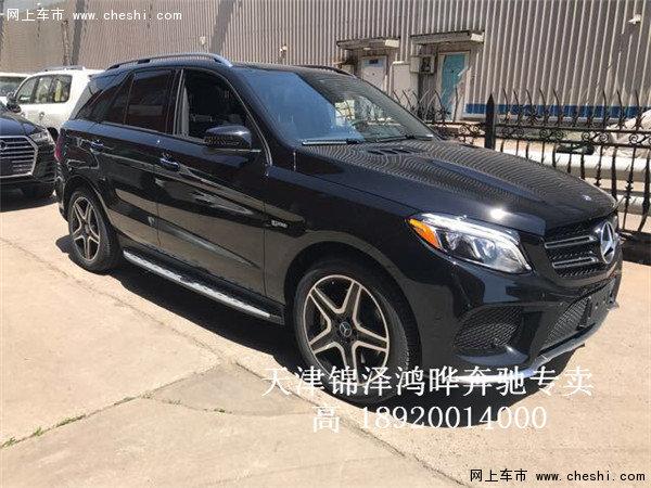 2017款奔驰GLE43AMG 行走川藏线性能彪悍-图1