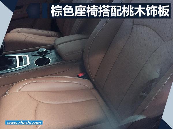 幻速S7将8月25日首发 桃木内饰/尺寸超汉兰达-图7