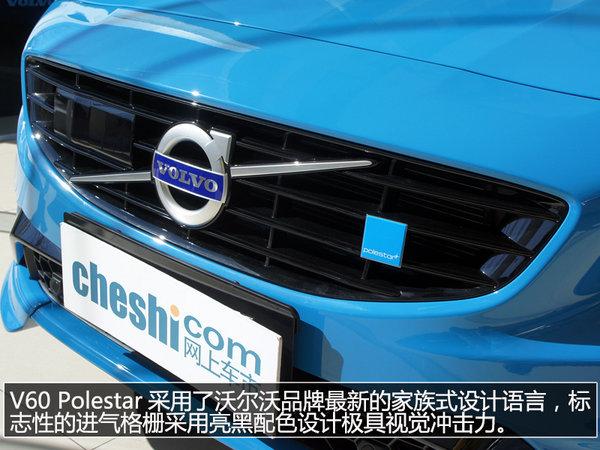 性能旅行车新丁 实拍沃尔沃V60 Polestar-图4