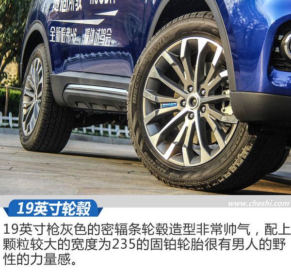 SUV销量王又有新绝招了 全新哈弗H6 1.5GDIT怎么样-图4