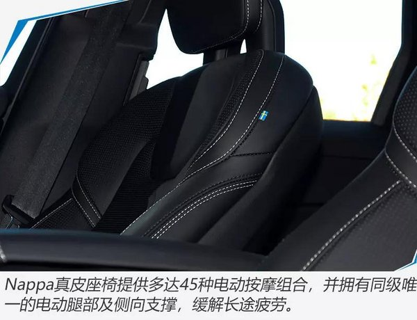 沃尔沃全新XC60正式上市 XX万起/售价涨X万-图9