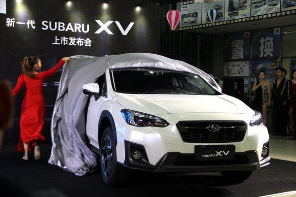 新一代SUBARU XV放释自我 石家庄上市-图3