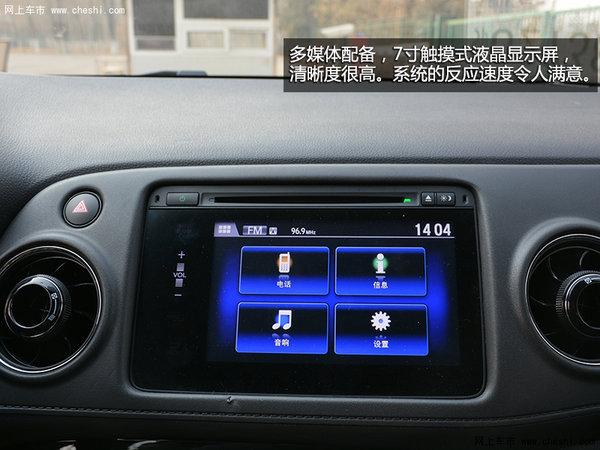 时尚SUV新宠 东风本田X-RV顶配车型试驾-图7