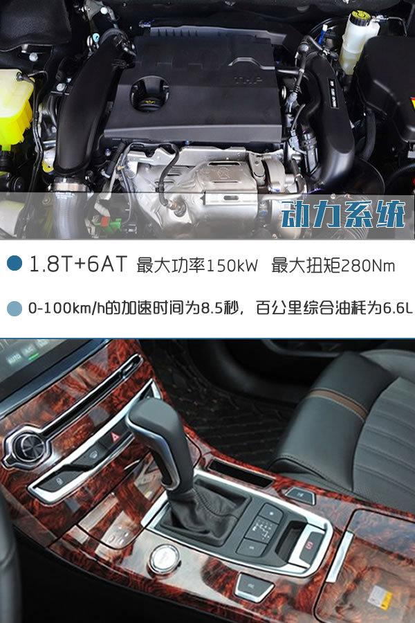 东风A9正式上市 售价11.11-11.11万元-图3