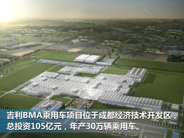 沃尔沃XC20将在成都投产 年产能30万辆-图3