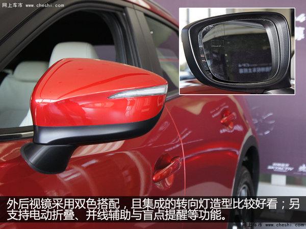 未来派轿跑SUV  银川实拍一汽马自达CX-4-图14