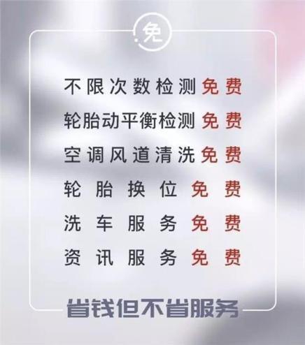 武汉沃尔沃S90钜惠50000元享3年0利息-图4