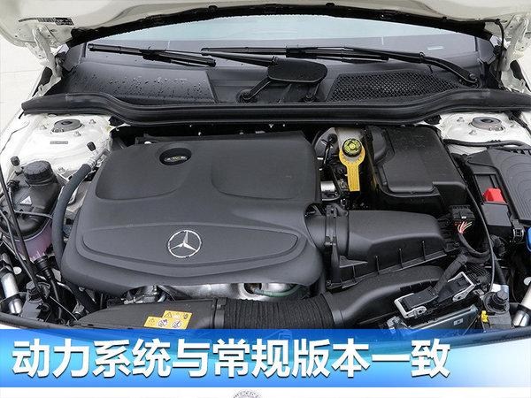 奔驰推三款极地限量版车型 专属外观设计风格-图6