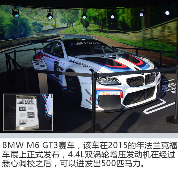 唤醒你那颗躁动澎湃的心脏 BMW M嘉年华上海站-图8