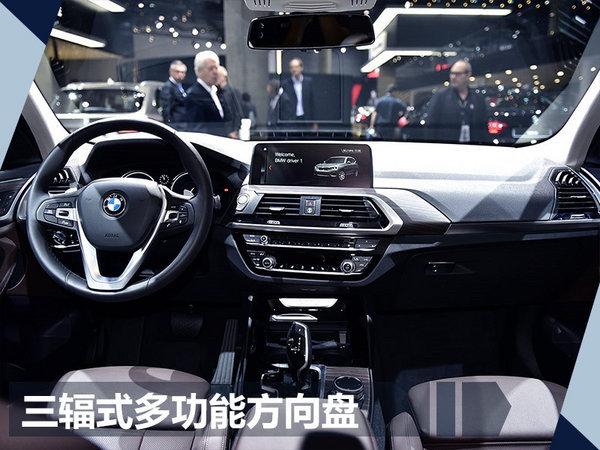迎来SUV大年!宝马2018年将在华推16款新车型-图7