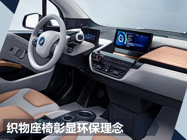 上海马拉松上的特殊选手 BMW i3表现怎么样?-图7