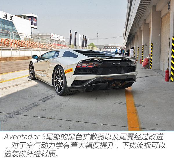 体验全新Aventador S 兰博基尼赛道驾驶培训-图8