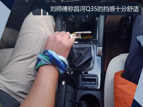 老司机开小鲜肉 北汽昌河Q35滇藏体验-图11