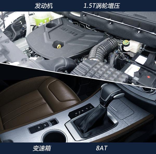 比速T5自动挡明日上市 首搭1.5T+8AT/配置提升-图5