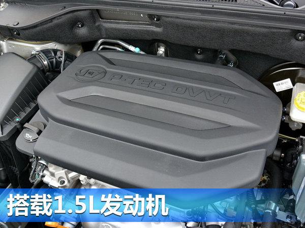 宝骏310Wagon正式上市 XX.XX万元起售-图5