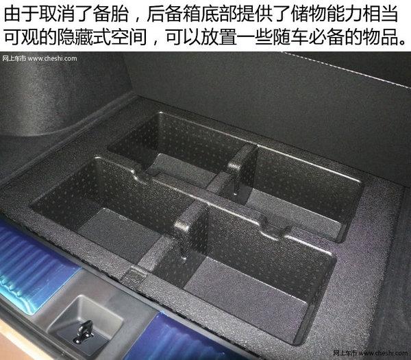 品牌复兴就靠你了!广汽讴歌CDX四驱版 实拍-图4