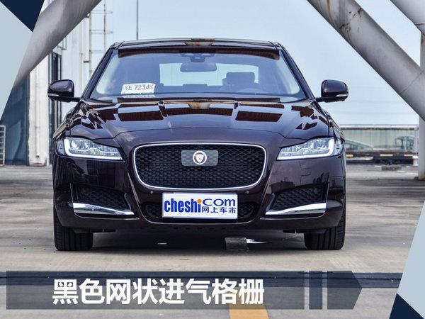 捷豹新一代XFL正式上市 售价38.8-68.8万元-图2