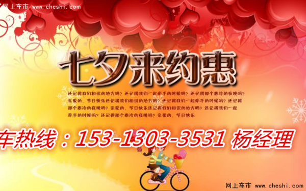 本田XRV报价降4万 17XRV阳光派售全国-图1