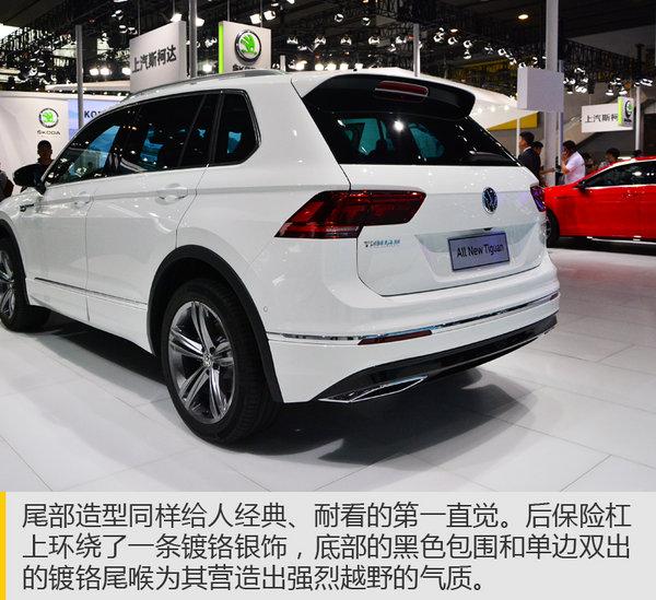 SUV神车再续辉煌 实拍大众全新Tiguan-图6