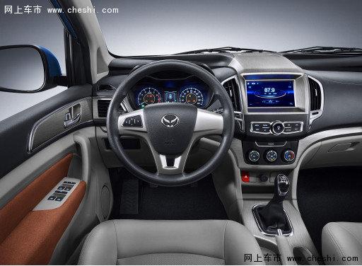 幻速H3F北京车展亮相  预售5.98-6.9万-图3