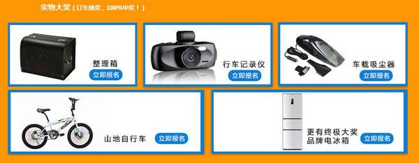 双11巧遇中部(武汉)巅峰汽车博览会-图5