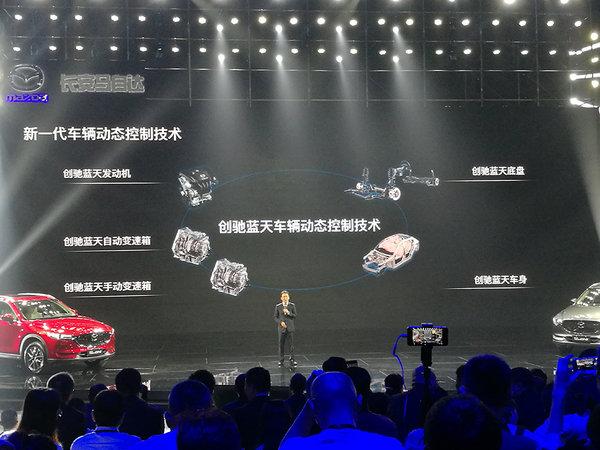长安马自达第二代Mazda CX-5 耀世登场-图10