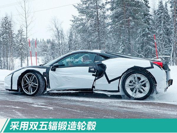 法拉利推出488 GTO 百公里加速2.7秒 今年亮相-图2